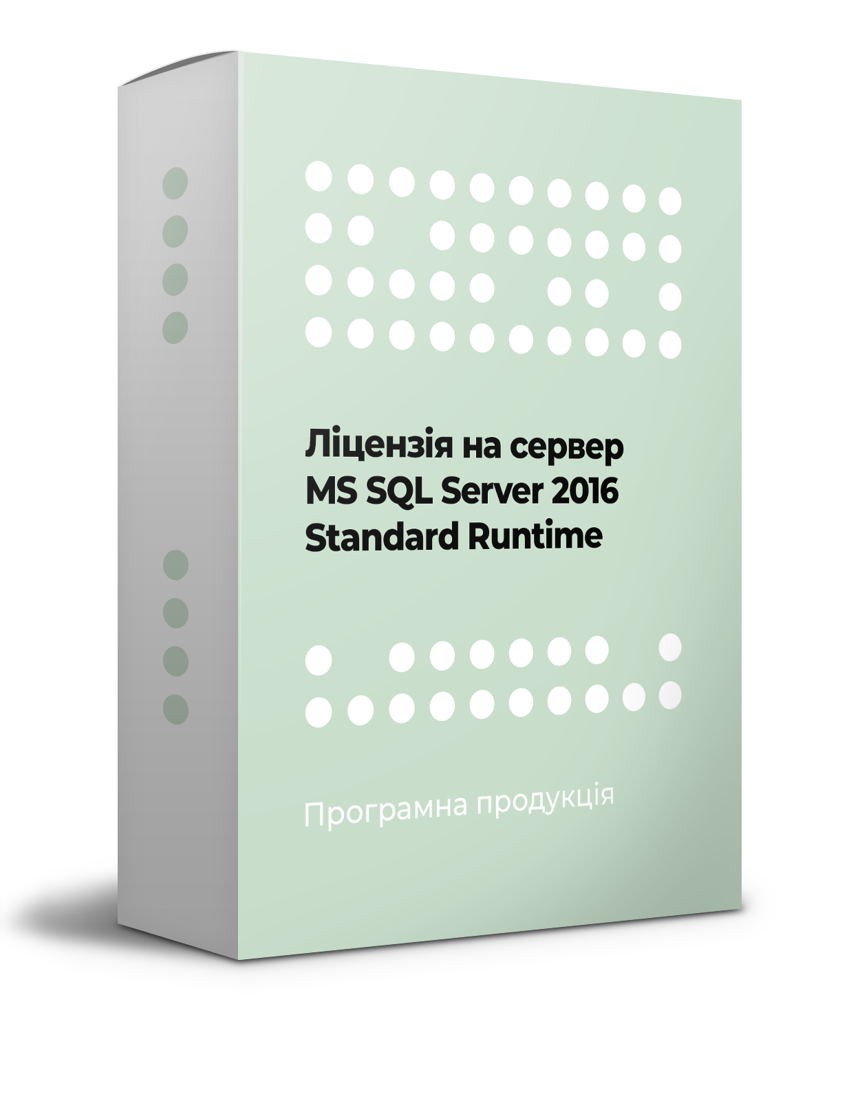 Лицензия на сервер MS SQL Server 2016 Standart Runtime
